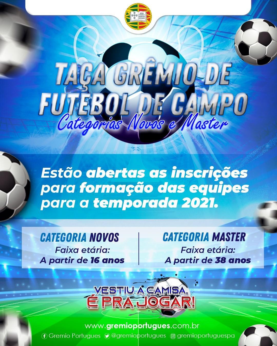 Taça Grêmio Português de Futebol